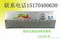 巴中泸州安尔森医用壁挂式臭氧空气消毒机 2