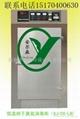 遂安广安安尔森低温烘干臭氧消毒柜 2