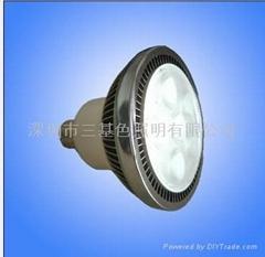 PAR38燈具