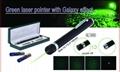 Green Laser pointer 3