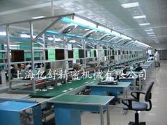 上海亿舒精密机械有限公司