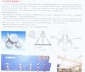 FRP採光板的安裝和專用配件