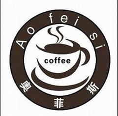 奥菲斯现磨现煮咖啡