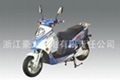 電動摩托車 小帥哥HR-015 1