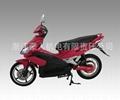 電動摩托車 威龍HR-029