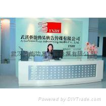 武汉艺能动易科技有限公司