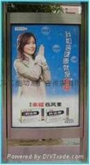 武汉路  广告