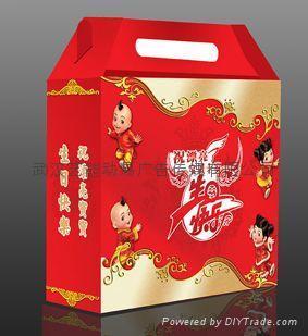 武漢包裝盒設計 2