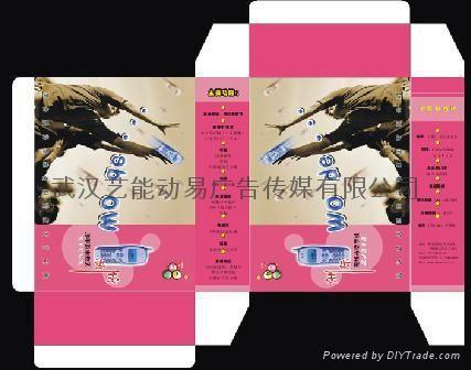 武漢包裝盒設計 3
