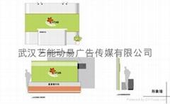 武漢VI設計