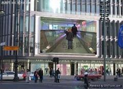武漢LED廣告屏