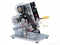 KY-300A alloy steel manual hot ribbon