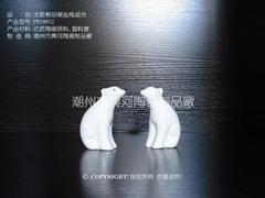 Polar bear Porclain Salt and Pepper Shakers