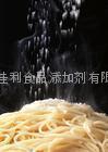 麵條增白劑/麵條粉改良劑/鄭州佳利