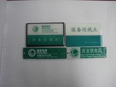抗金属HF/UHF电子标签