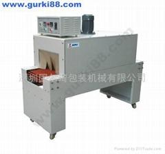 深圳固爾琦熱收縮包裝機|恆溫收縮機|熱收縮膜機