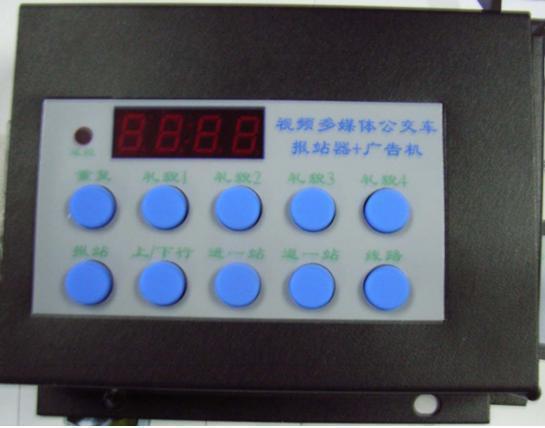 GPS自动语音报站器  1