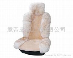 澳洲羊毛汽车座椅套