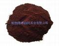 越南速溶纯咖啡粉