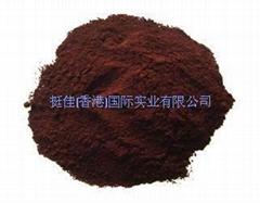 越南速溶純咖啡粉