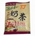 广州港式三合一奶茶