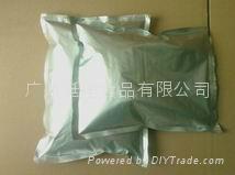 空白鋁箔袋包裝三合一咖啡粉