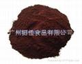 新鲜烘焙速溶纯咖啡粉