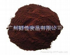新鮮烘焙速溶純咖啡粉