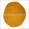 玉米蛋白粉