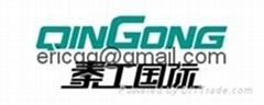 Jinan Qingong International Trade Co., Ltd.