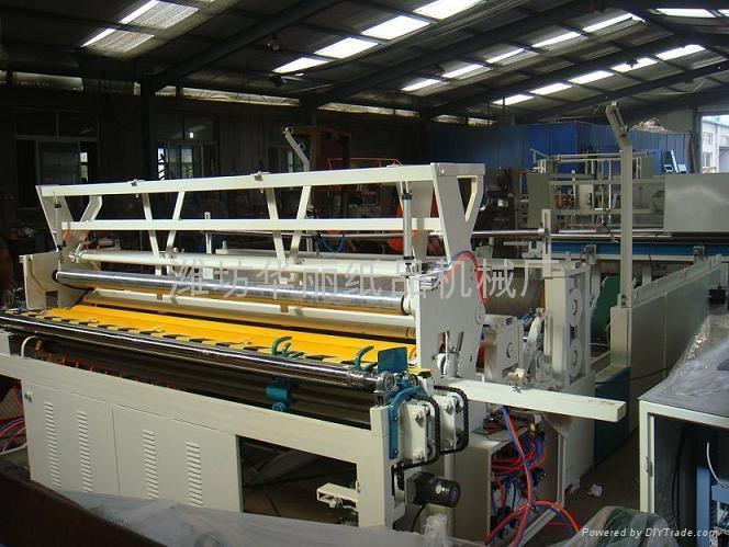 衛生紙生產設備 1