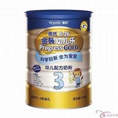 选择八百里 奶粉进口清关没问题!