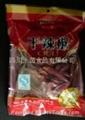 Dried chili 1