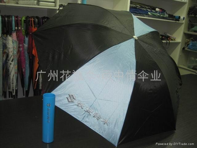 供应花瓶伞 1