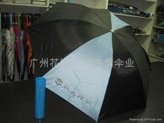 供應花瓶傘