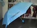 供应花瓶伞 2