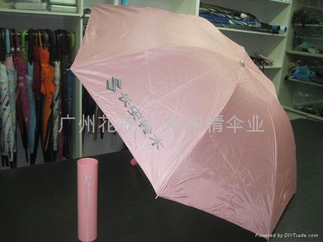 供应花瓶伞 3