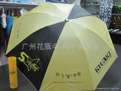 供應酒瓶傘