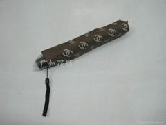 供应铅笔伞