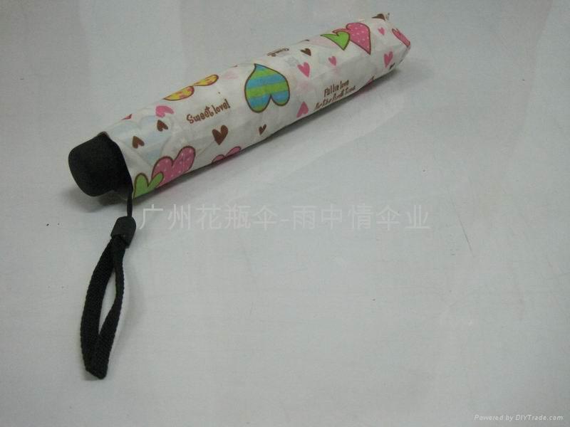铅笔广告伞 2