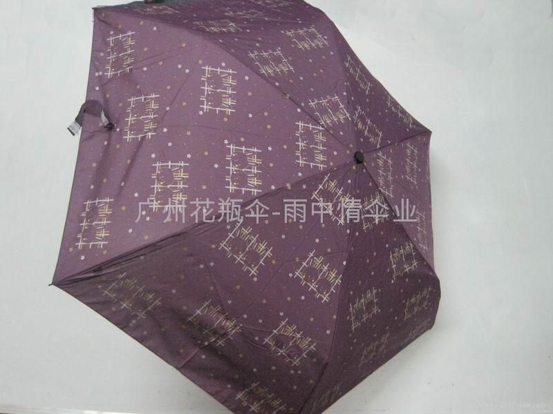 铅笔广告伞 5
