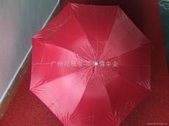 三折廣告傘