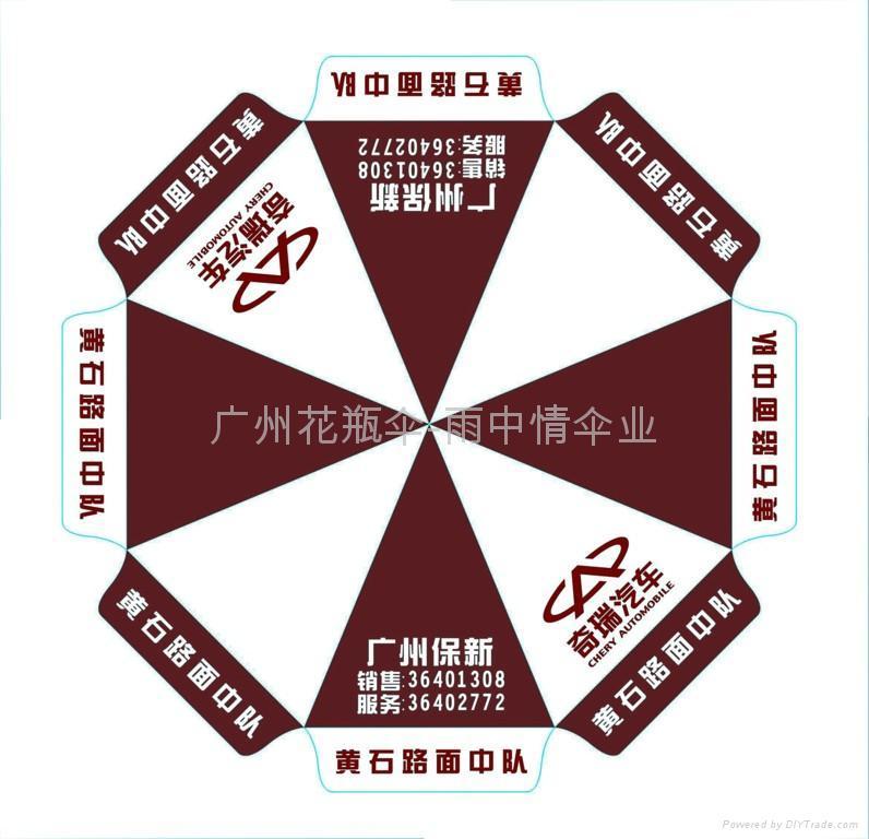 com 地址:广州市天河区燕岭路25号银燕大厦1507室 付款