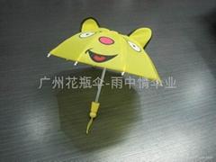 供應儿童傘2