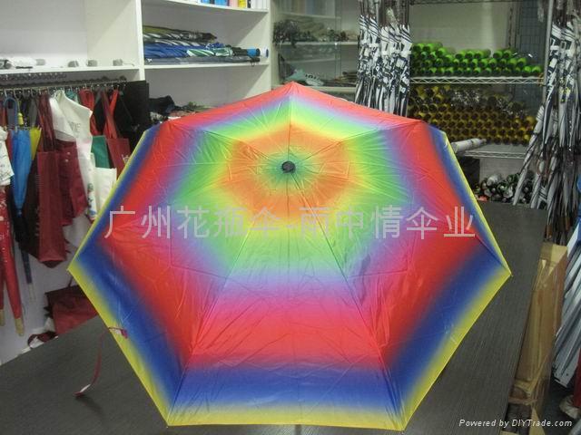 供应彩虹广告伞 1