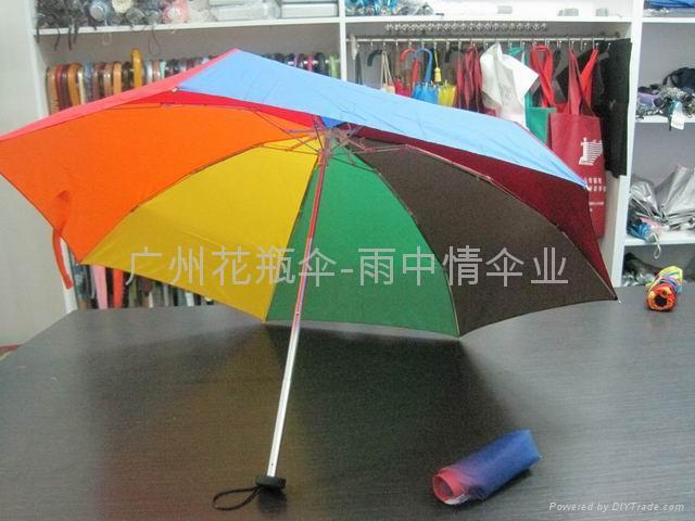 供应彩虹广告伞 2