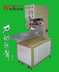 广州高周波吸塑包装机