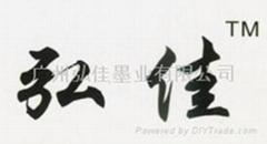 京瓷1620/1635/3035复印机碳粉,800克/包