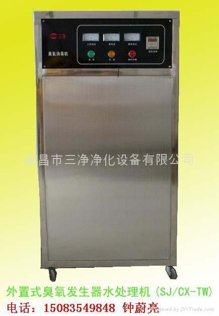 外置式臭氧空气消毒机  1