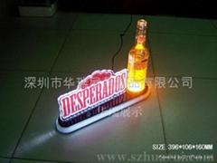 LED酒展架